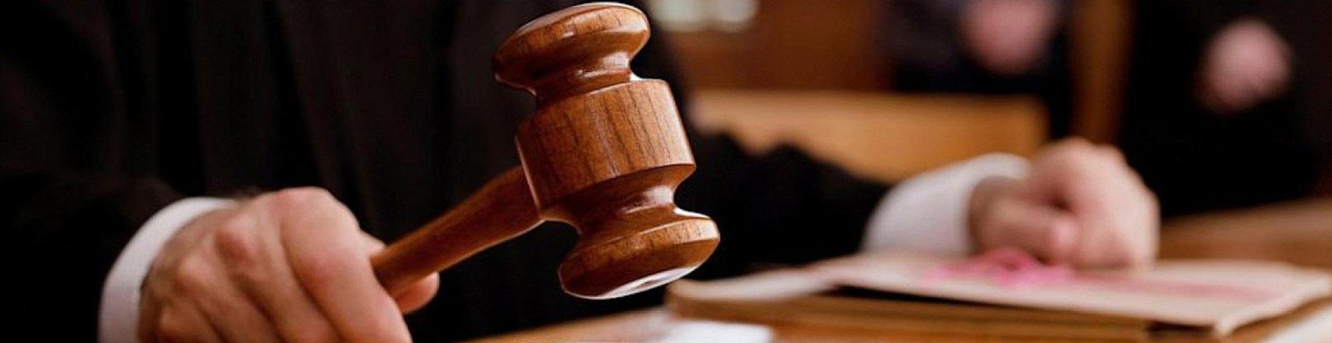 арбитражные споры в Самаре