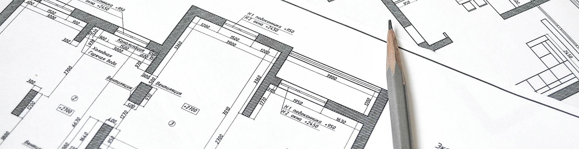 согласование перепланировки нежилого помещения в Самаре