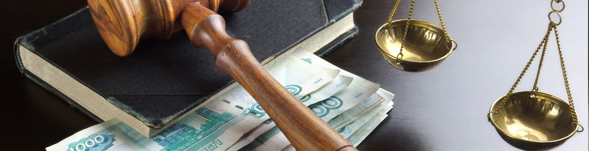 взыскание долга по договору в Самаре