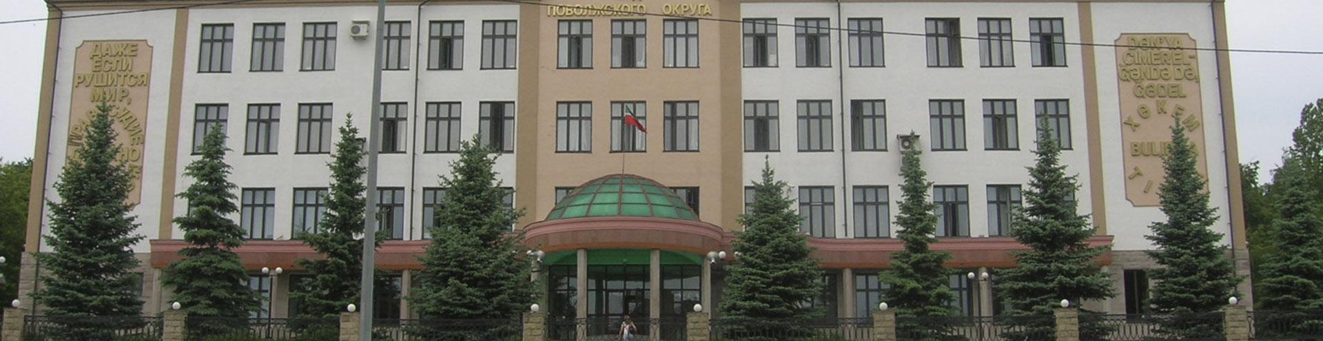 арбитражный суд поволжского округа в Самаре