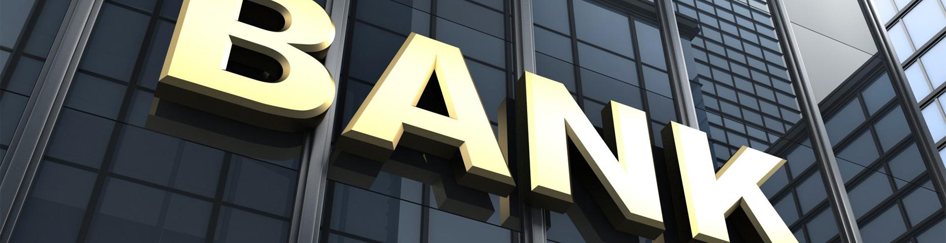 Споры с банками в Самаре и Самарской области